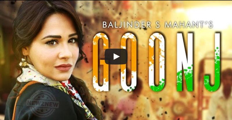 Goonj Mandy Takhar