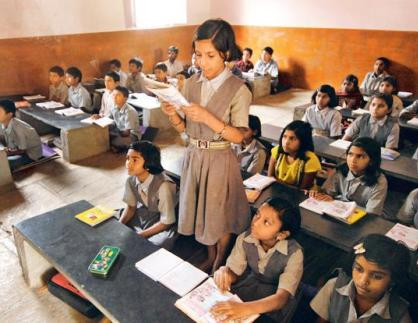 state-scholarship-exam-in-maharashtra-for-class-5-students