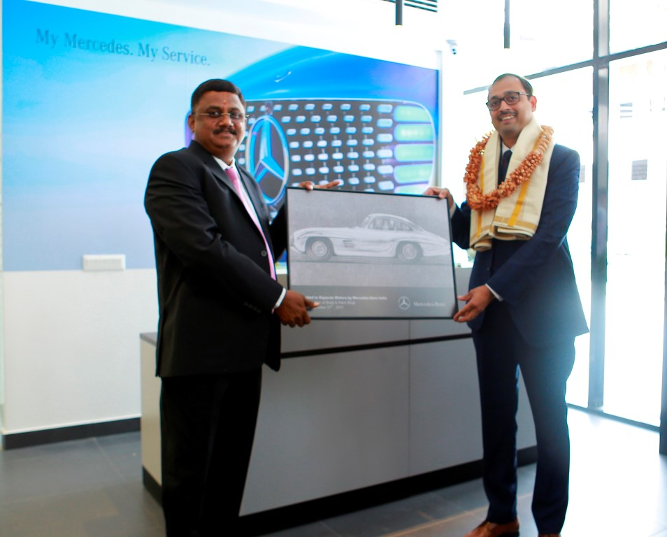 Mercedes benz india strengthens its after sales commitment for Mercedes benz salesman requirements