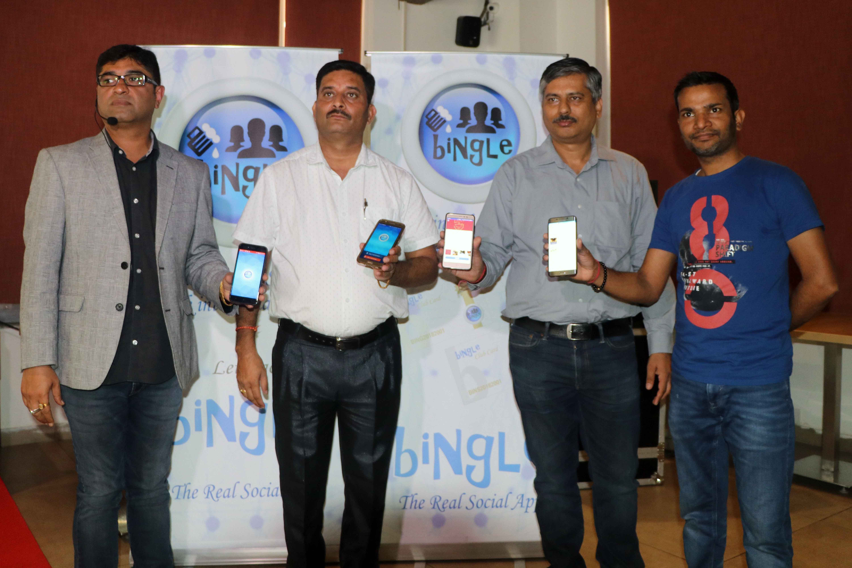 Bingle App