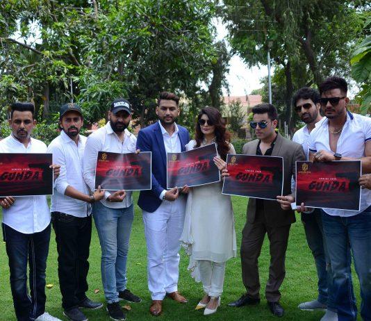 Punjabi Movie-Gunda