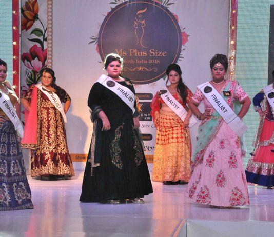 Unique Beauty Pageant