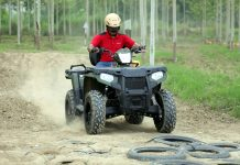 Off-Road Adventure Track In Hoshiarpur