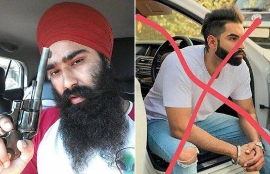 Gangster Dilpreet Dhahan 'Baba'