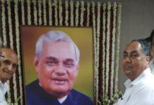 Sant Nirankari mission pays tribute toAtal Bihari Vajpayee
