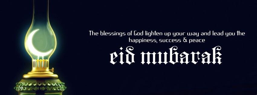 Eid Mubarak Whatsapp profile dp