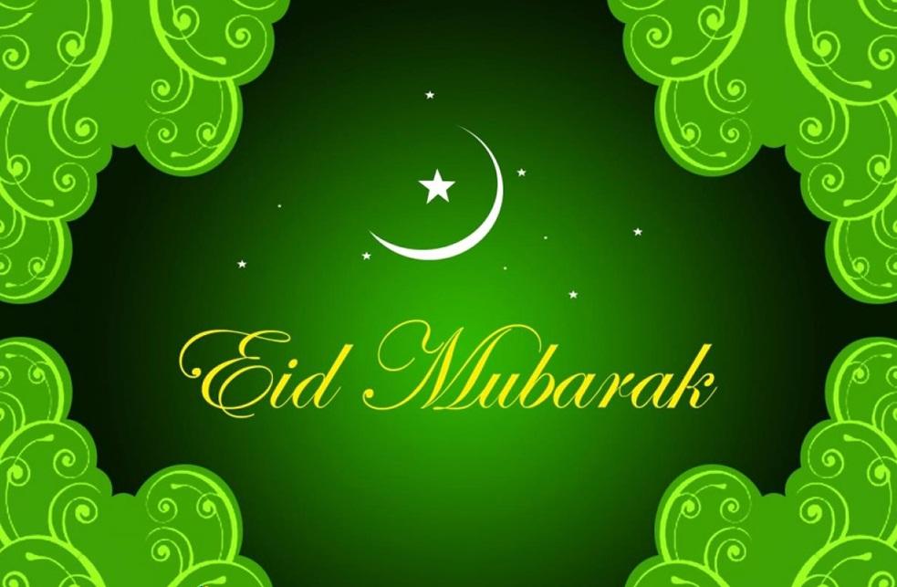 Eid Mubarak Fb Covers