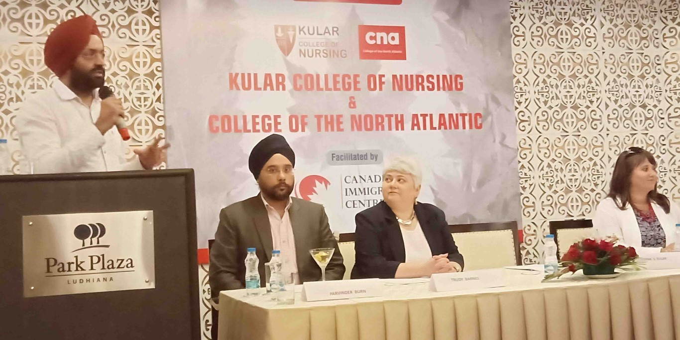 Kular College of Nursing