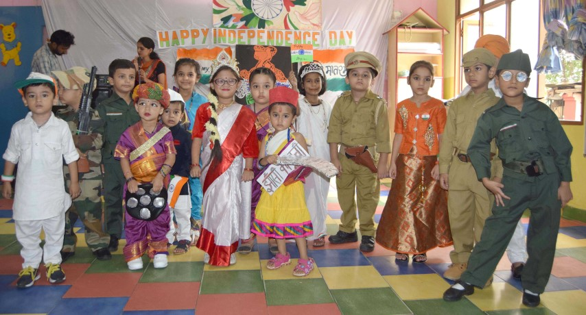 Independence Day celebrated at Ashmah International school