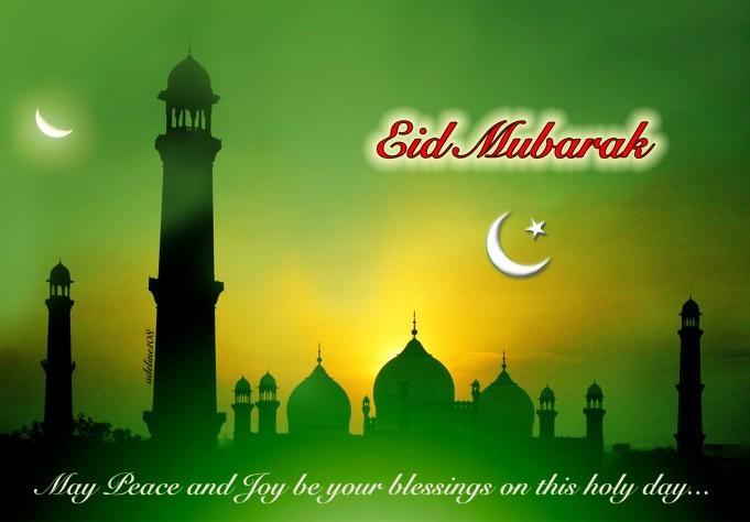 Bakri Eid whatsapp SMS