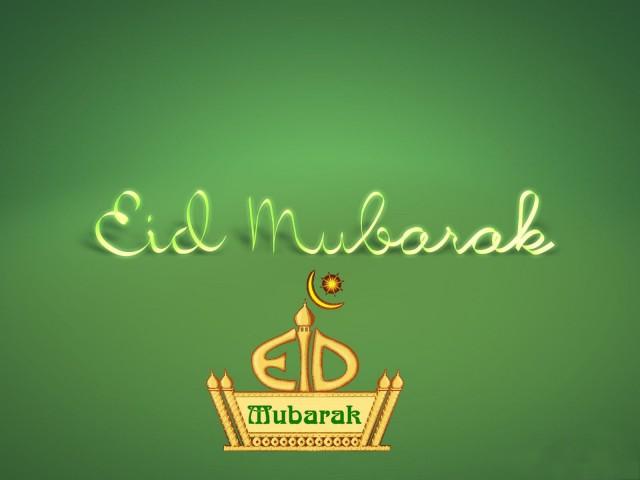 Eid Al Adha Whatsapp Status FB DP 2018