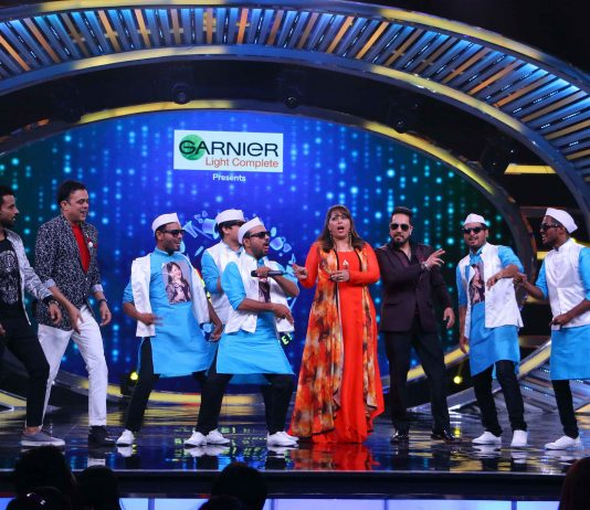 Geeta Kapoor with A-Virus dances