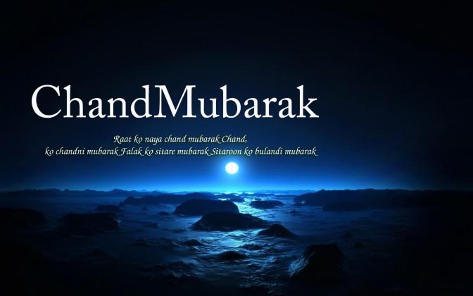 Eid Mubarak Fb Covers Pics