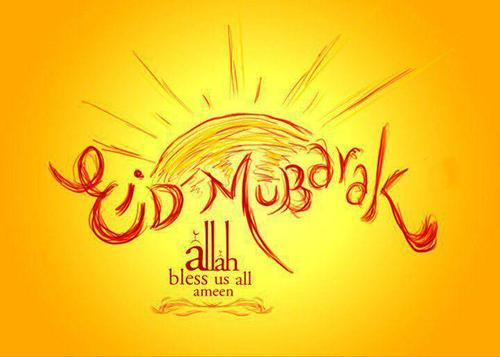 Eid Al Adha Whatsapp Status FB DP 2018