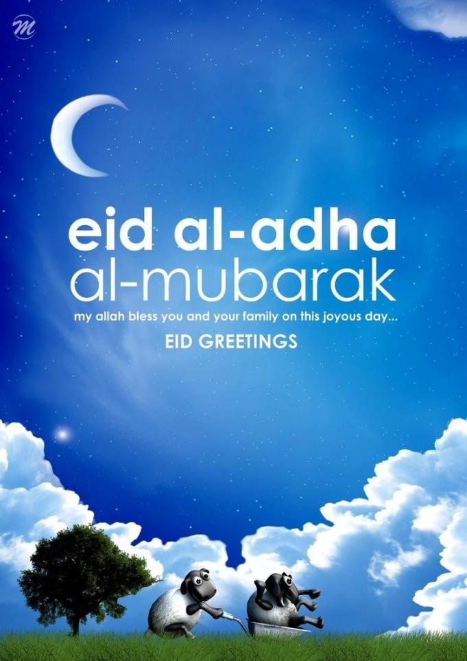 Happy Eid ul Adha greetings
