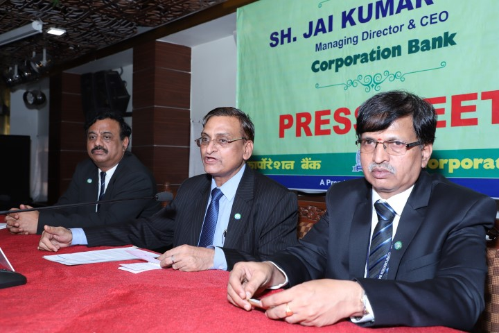 Corporation Bank conducts Business Review Meet