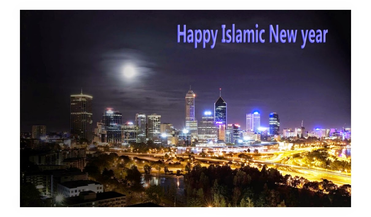 2018 Happy Islamic New Year Sms Quotes Wishes Greetings