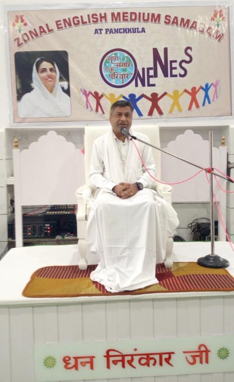 Sant Nirankari Satsang Bhawan