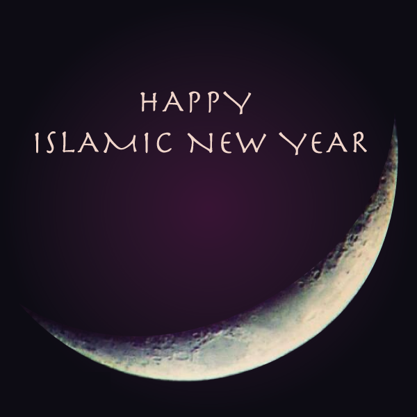 2018! Happy Islamic New Year SMS