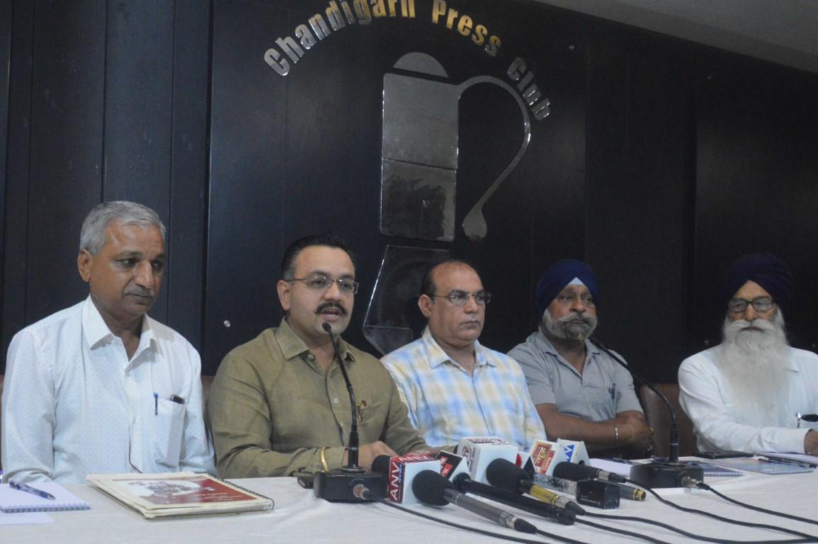'Haryana Punajabi Swabhiman Sangh' HPSS