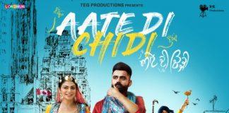 Neeru Bajwa and Amrit Maan starrer 'Aate Di Chidi's' poster released