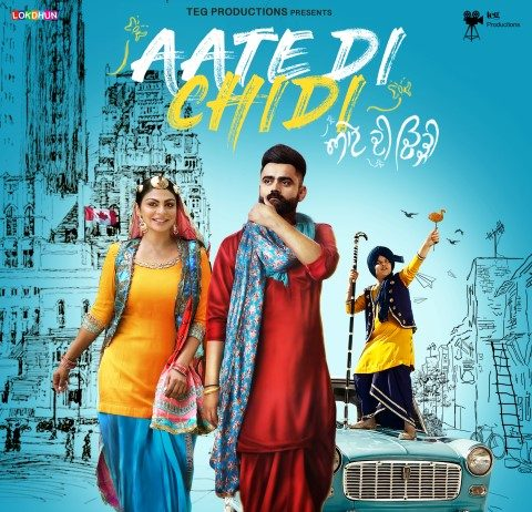 Neeru Bajwa and Amrit Maan starrer 'Aate Di Chidi's' poster released