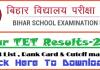 Bihar TET Result 2017