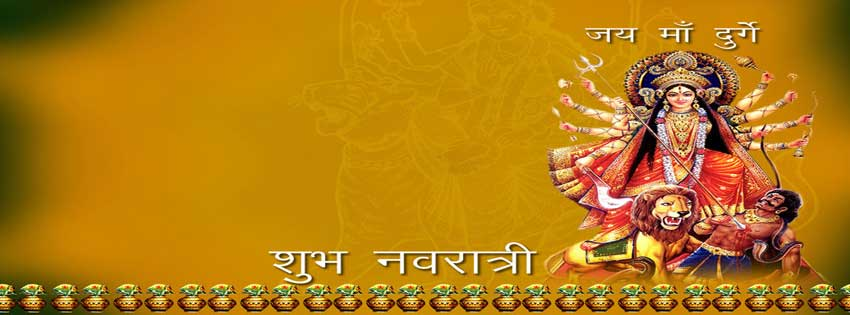 Shubh Navratri Whatsapp Dp Photos