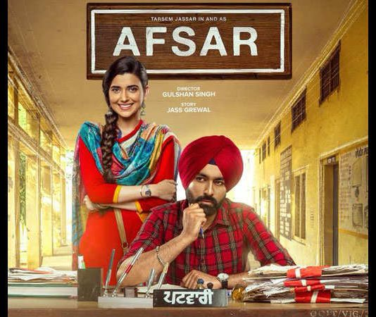 Latest Punjabi Movie Afsar