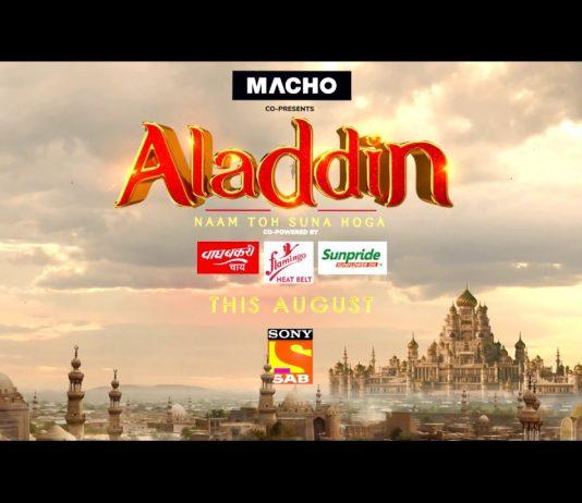 Aladdin Naam Toh Suna Hoga Sab TV Cast