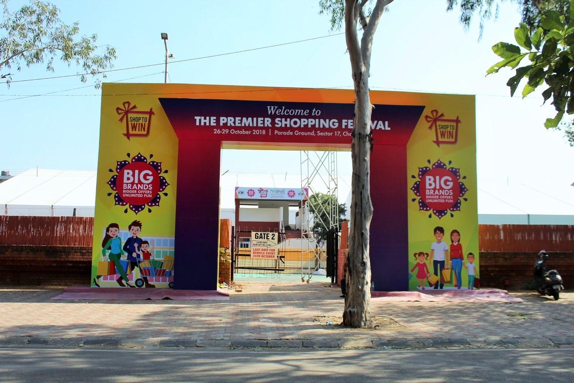 CII Chandigarh Fair
