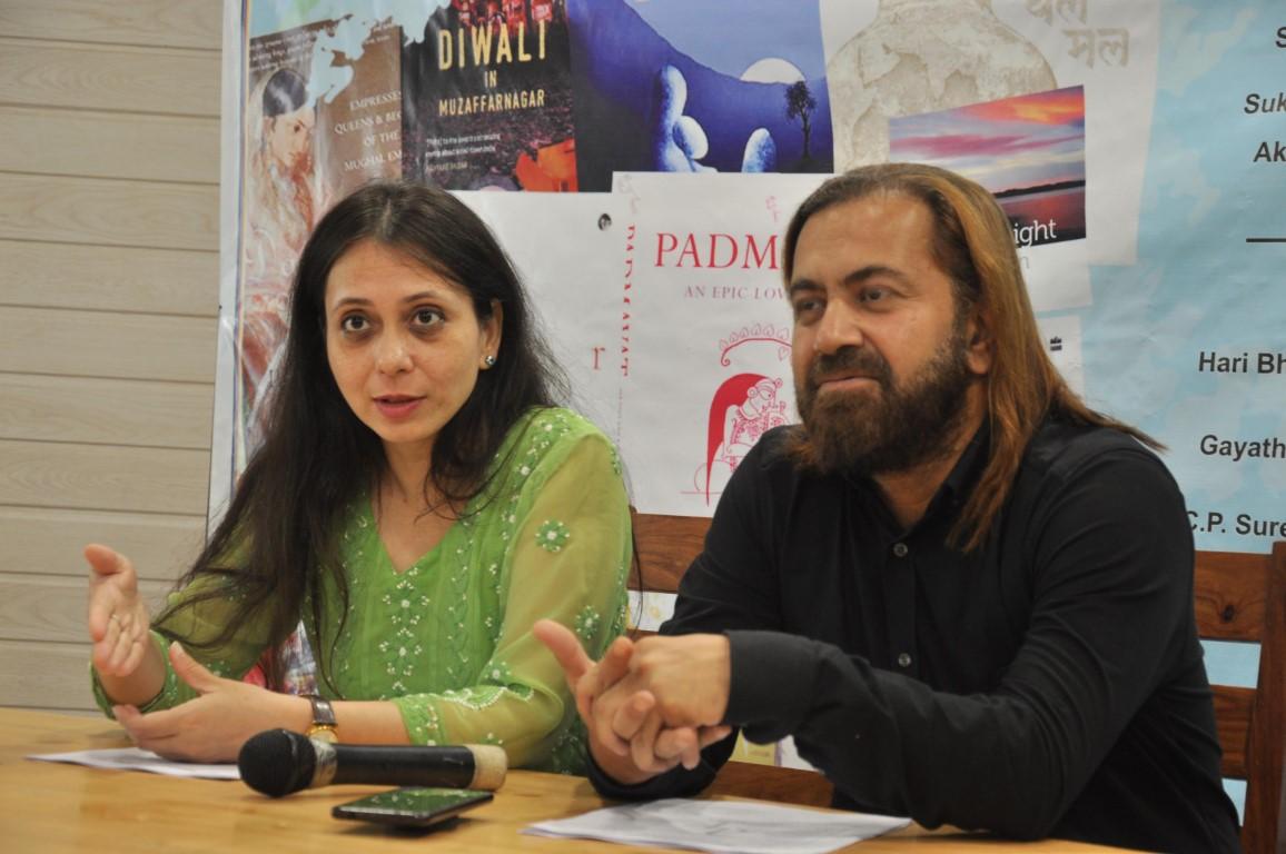 7th Chandigarh Literature Festival