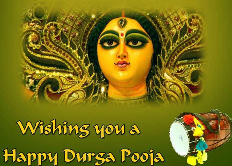 Happy Durga Puja Whatsapp