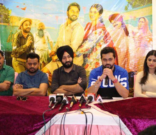 New Punjabi Movie Ranjha Refugee