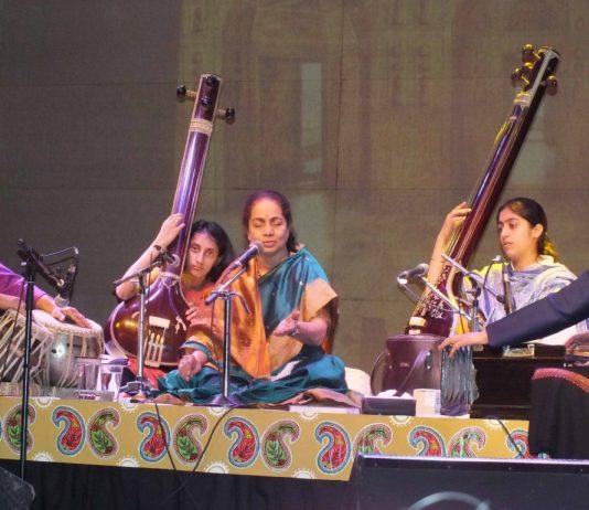 41st Chandigarh Sangeet Sammelan