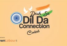 Dil Da Connection