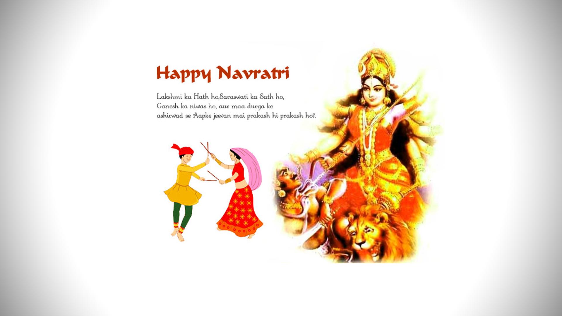Chaitra Navratri Shubh Muhurat Ghatasthapana Puja Vidhi Timings Date