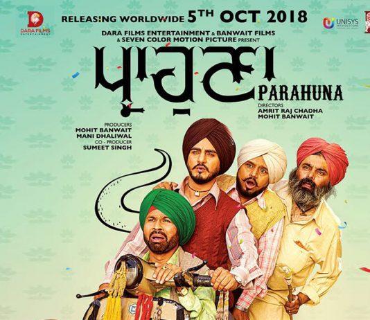 Punjabi Film Parahuna