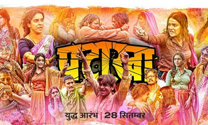 Pataakha box office collection