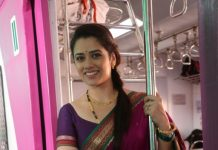 Actor Girija Oak of Ladies Special admits to still being in touch with her 'train-friends'