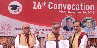NIT Kurukshetra confers honorary doctorate to Pawan Munjal