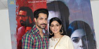 New Punjabi Movie Rang Panjab