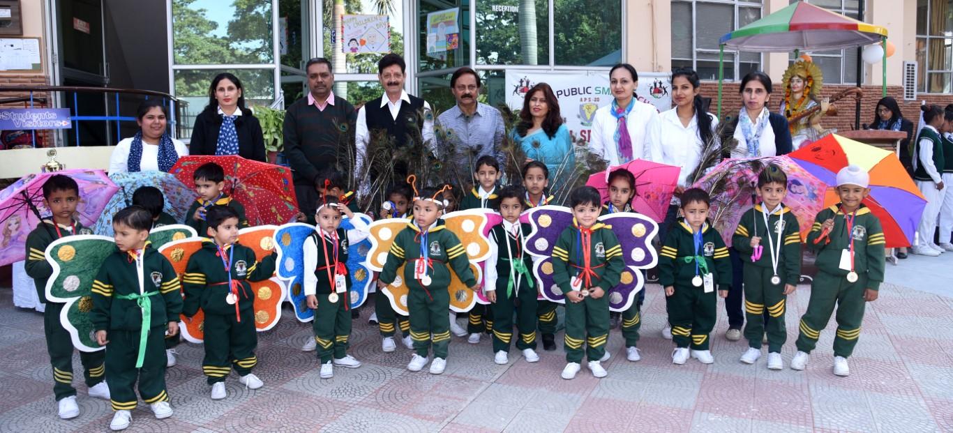 Adarsh Public Smart School