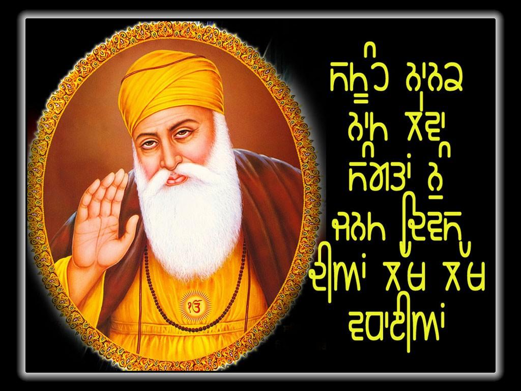 Happy Guru Nanak Gurpurab 2018 Wishes