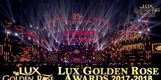 Lux Golden Rose Awards is back again this year
