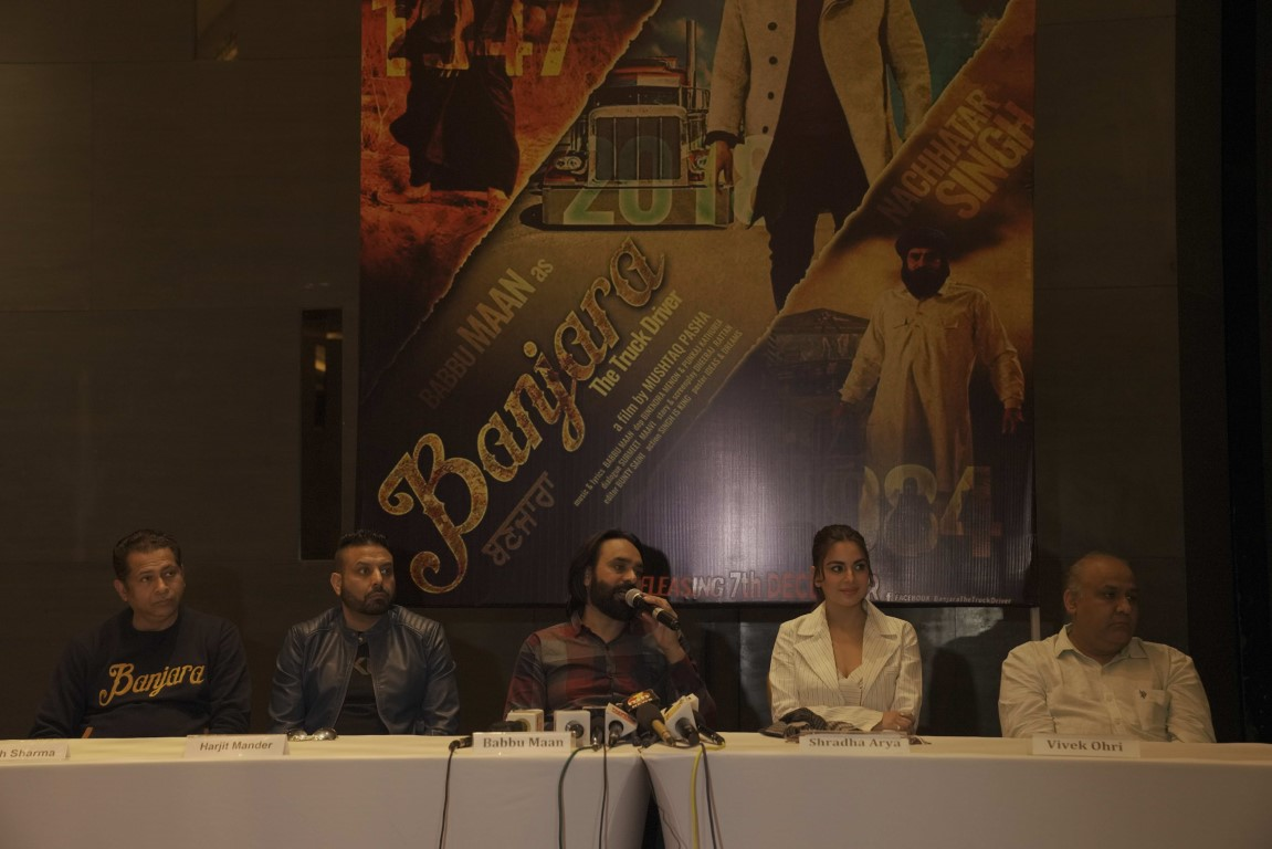 New Punjabi Film BANJARA Star Cast