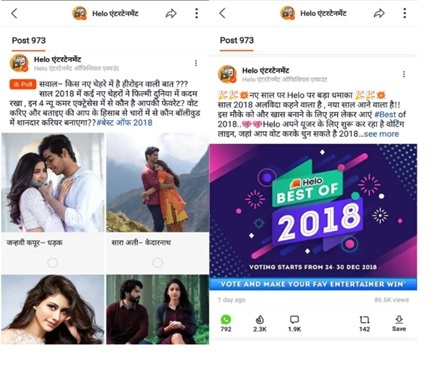 Helo Unveils the Most Popular Trending Topics of 2018