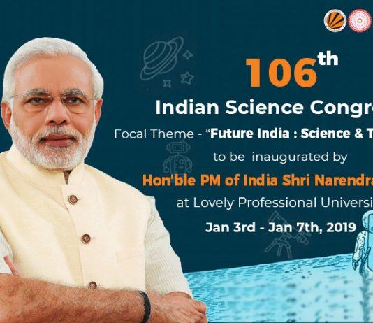 Narendra Modi to inaugurate 106th Indian Science Congress at LPU campus
