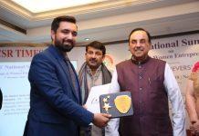 Reekrit Serai, Dean Satluj, bags Indian Achievers Award for Education Excellence