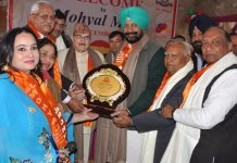 Mohyal Sabha Mohali today successfully organised its First Mohyal Milan Mela